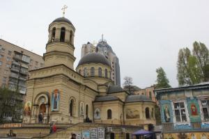 Babushkas Church